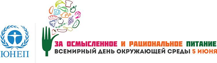 WED-Logo_RU