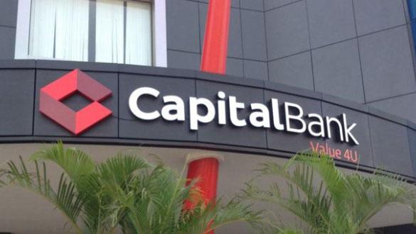 Банк Capital Bank, одна из самых влиятельных финансовых организаций Ганы