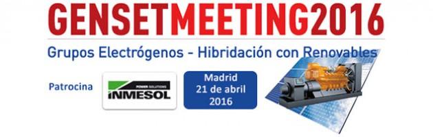 Компания Inmesol выступила в роли одного из спонсоров данного важного мероприятия, организованного компанией Energética XXI
