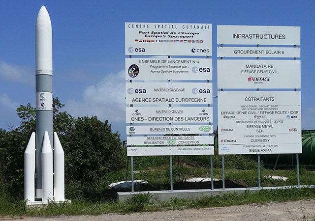 Европейский космический центр или Гвианский космический центр