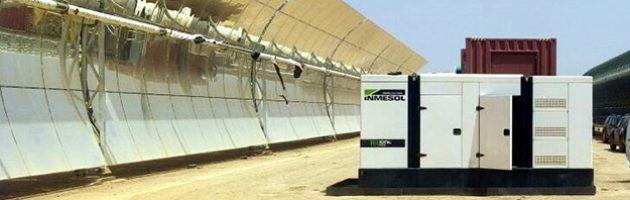Резервный генератор INMESOL, модель IVR-440
