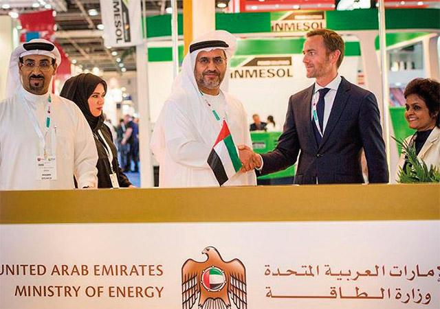 MEE 2018 Организован Министерством энергетики ОАЭ